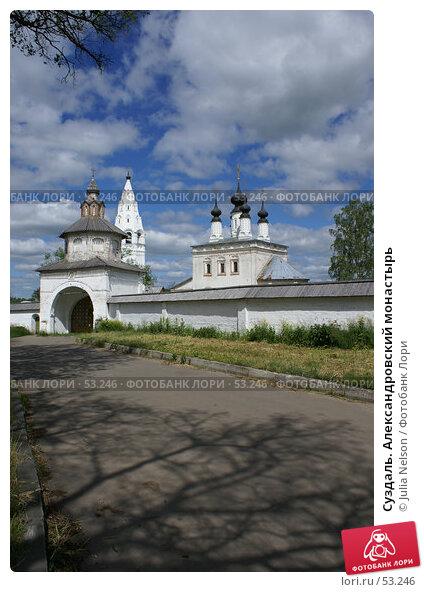 Купить «Суздаль. Александровский монастырь», фото № 53246, снято 11 июня 2007 г. (c) Julia Nelson / Фотобанк Лори