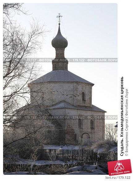 Суздаль. Козьмодемьянская церковь, фото № 179122, снято 6 января 2008 г. (c) Бондаренко Сергей / Фотобанк Лори
