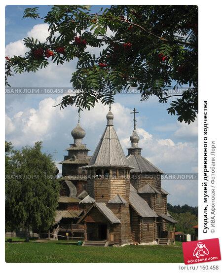 Суздаль, музей деревянного зодчества, фото № 160458, снято 19 августа 2006 г. (c) ИВА Афонская / Фотобанк Лори