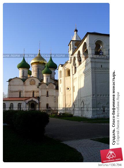 Суздаль. Спасо-Евфимиев монастырь., фото № 130794, снято 21 сентября 2006 г. (c) Сергей Лисов / Фотобанк Лори