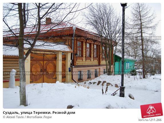 Суздаль, улица Теремки. Резной дом, эксклюзивное фото № 211266, снято 16 декабря 2007 г. (c) Alexei Tavix / Фотобанк Лори