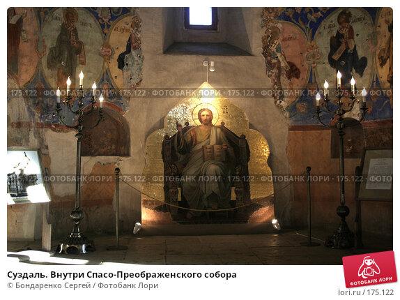 Суздаль. Внутри Спасо-Преображенского собора, фото № 175122, снято 7 января 2008 г. (c) Бондаренко Сергей / Фотобанк Лори