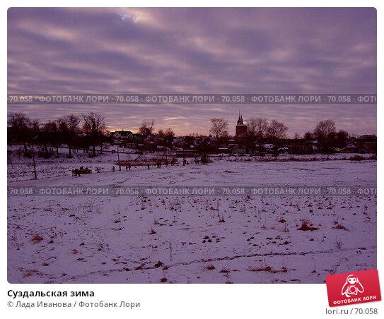 Купить «Суздальская зима», фото № 70058, снято 5 января 2007 г. (c) Лада Иванова / Фотобанк Лори