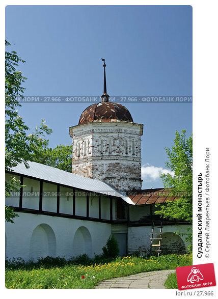 Суздальский монастырь, фото № 27966, снято 26 мая 2005 г. (c) Сергей Лаврентьев / Фотобанк Лори
