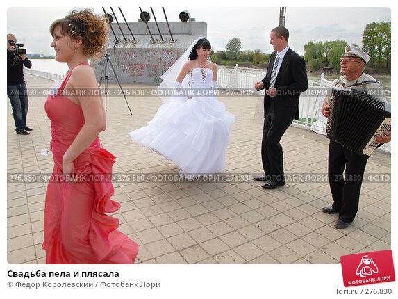 Свадьба пела и плясала, фото № 276830, снято 18 апреля 2008 г. (c) Федор Королевский / Фотобанк Лори
