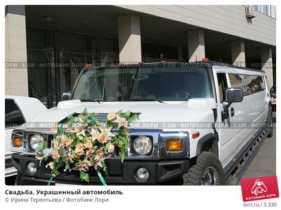 Свадьба. Украшенный автомобиль, эксклюзивное фото № 3330, снято 30 апреля 2006 г. (c) Ирина Терентьева / Фотобанк Лори
