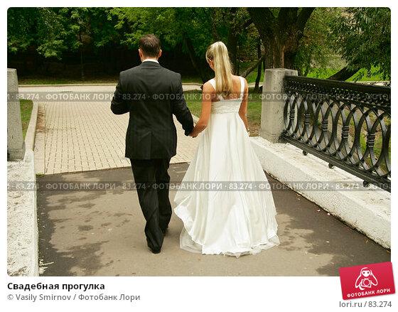 Купить «Свадебная прогулка», фото № 83274, снято 1 сентября 2007 г. (c) Vasily Smirnov / Фотобанк Лори
