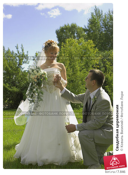 Свадебная церемония, фото № 7846, снято 25 сентября 2017 г. (c) Коваль Василий / Фотобанк Лори