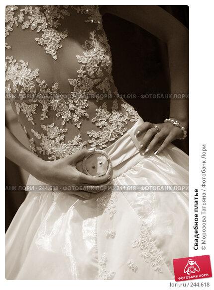 Купить «Свадебное платье», фото № 244618, снято 19 августа 2006 г. (c) Морозова Татьяна / Фотобанк Лори