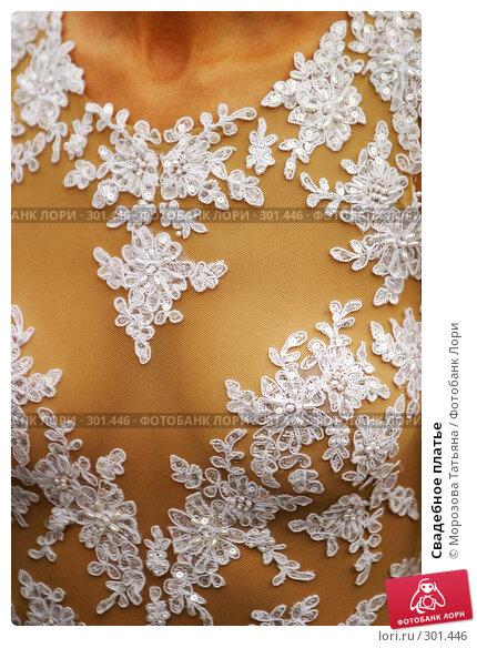 Купить «Свадебное платье», фото № 301446, снято 19 августа 2006 г. (c) Морозова Татьяна / Фотобанк Лори