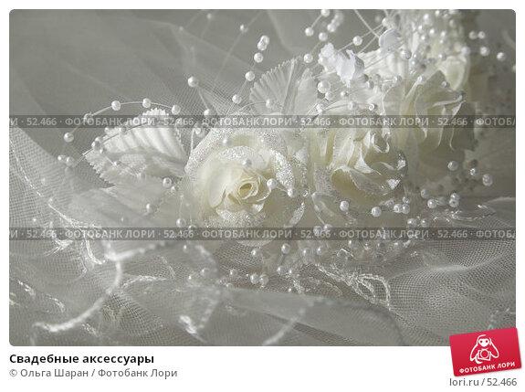 Купить «Свадебные аксессуары», фото № 52466, снято 1 января 2001 г. (c) Ольга Шаран / Фотобанк Лори