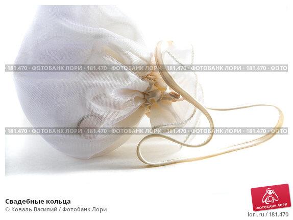 Свадебные кольца, фото № 181470, снято 22 ноября 2006 г. (c) Коваль Василий / Фотобанк Лори