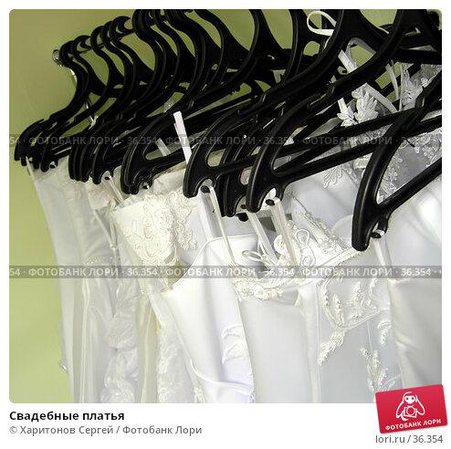 Купить «Свадебные платья», фото № 36354, снято 23 апреля 2007 г. (c) Харитонов Сергей / Фотобанк Лори