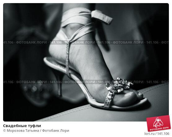 Купить «Свадебные туфли», фото № 141106, снято 1 сентября 2007 г. (c) Морозова Татьяна / Фотобанк Лори