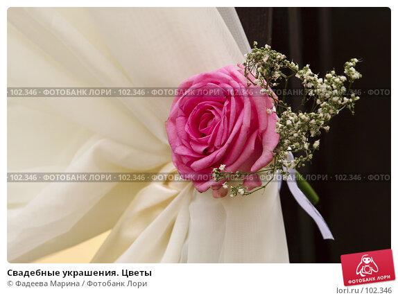 Свадебные украшения. Цветы, фото № 102346, снято 2 декабря 2016 г. (c) Фадеева Марина / Фотобанк Лори