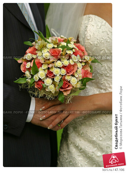 Свадебный букет, фото № 47106, снято 11 августа 2006 г. (c) Морозова Татьяна / Фотобанк Лори