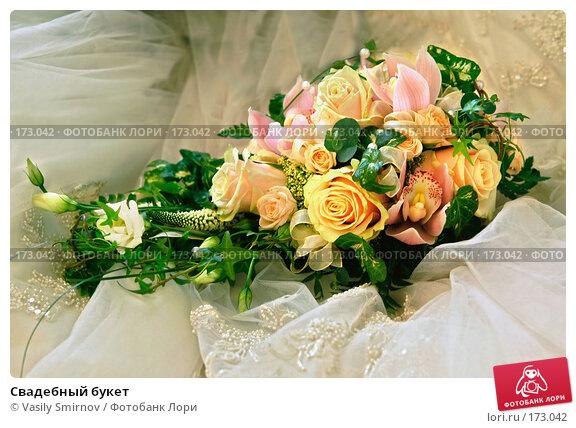 Свадебный букет, фото № 173042, снято 24 марта 2007 г. (c) Vasily Smirnov / Фотобанк Лори