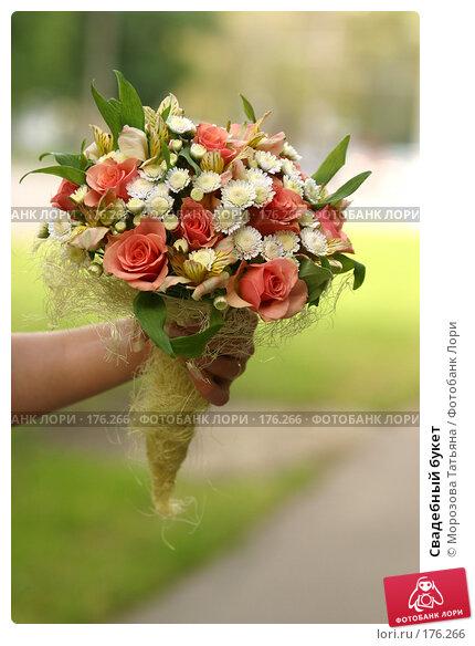 Купить «Свадебный букет», фото № 176266, снято 11 августа 2006 г. (c) Морозова Татьяна / Фотобанк Лори