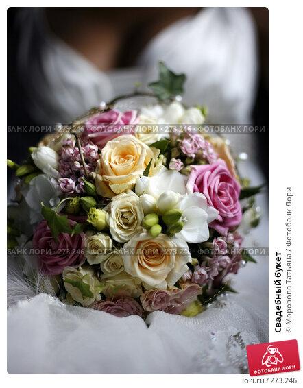 Свадебный букет, фото № 273246, снято 1 сентября 2007 г. (c) Морозова Татьяна / Фотобанк Лори