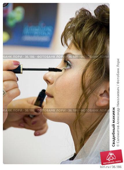 Свадебный макияж, фото № 36186, снято 14 июля 2006 г. (c) Саломатов Александр Николаевич / Фотобанк Лори