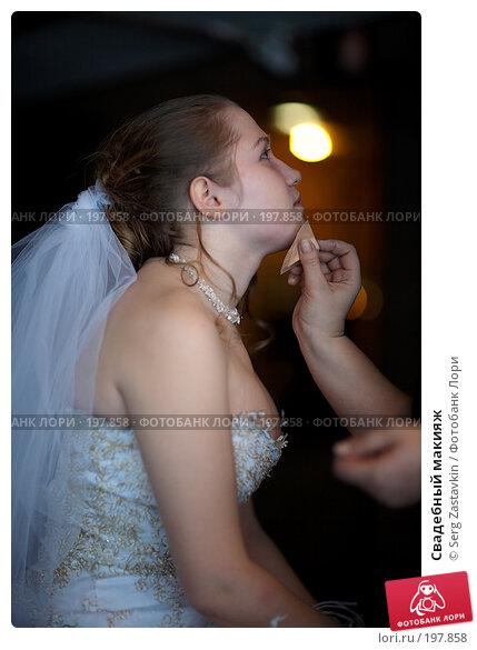 Купить «Свадебный макияж», фото № 197858, снято 12 января 2008 г. (c) Serg Zastavkin / Фотобанк Лори
