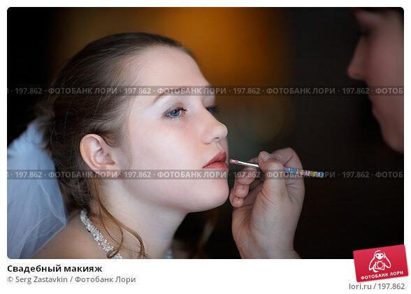 Купить «Свадебный макияж», фото № 197862, снято 12 января 2008 г. (c) Serg Zastavkin / Фотобанк Лори