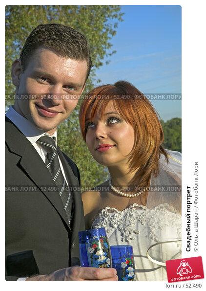Свадебный портрет, фото № 52490, снято 2 июня 2007 г. (c) Ольга Шаран / Фотобанк Лори