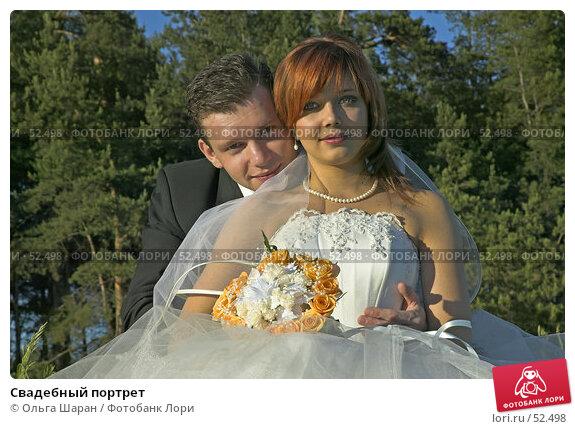 Свадебный портрет, фото № 52498, снято 2 июня 2007 г. (c) Ольга Шаран / Фотобанк Лори