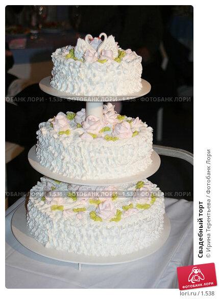 Свадебный торт, эксклюзивное фото № 1538, снято 8 октября 2005 г. (c) Ирина Терентьева / Фотобанк Лори