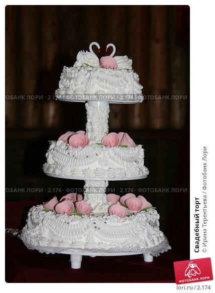 Свадебный торт, фото № 2174, снято 29 июля 2005 г. (c) Ирина Терентьева / Фотобанк Лори