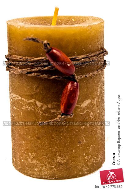 Свеча. Стоковое фото, фотограф Александр Варкентин / Фотобанк Лори