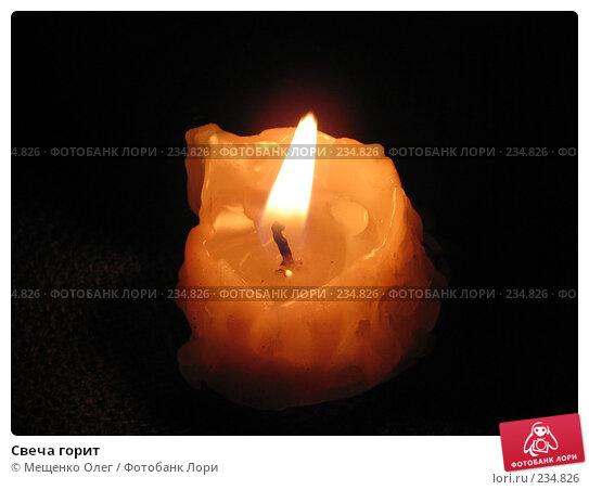 Свеча горит, фото № 234826, снято 7 февраля 2007 г. (c) Мещенко Олег / Фотобанк Лори