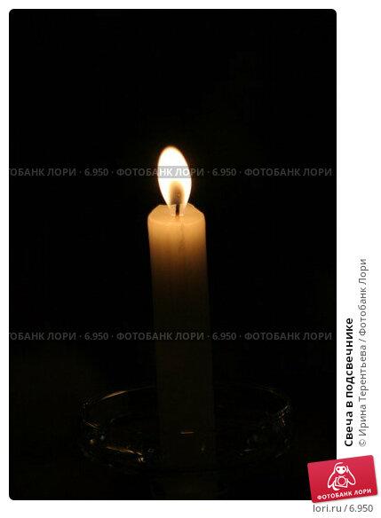 Свеча в подсвечнике, эксклюзивное фото № 6950, снято 13 августа 2005 г. (c) Ирина Терентьева / Фотобанк Лори
