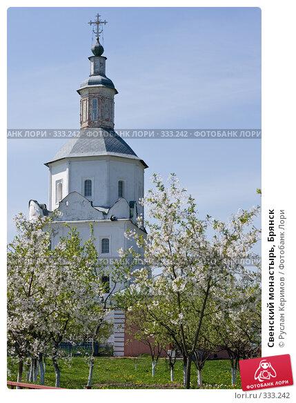 Свенский монастырь, Брянск, фото № 333242, снято 5 мая 2008 г. (c) Руслан Керимов / Фотобанк Лори