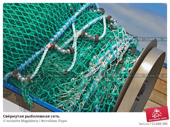 рыбацкий сети с картинками