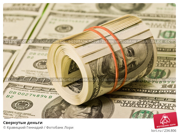 Свернутые деньги, фото № 234806, снято 22 июля 2017 г. (c) Кравецкий Геннадий / Фотобанк Лори