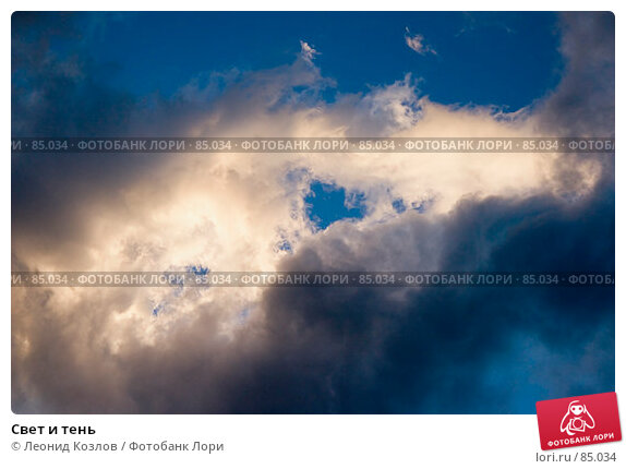Свет и тень, фото № 85034, снято 27 апреля 2017 г. (c) Леонид Козлов / Фотобанк Лори