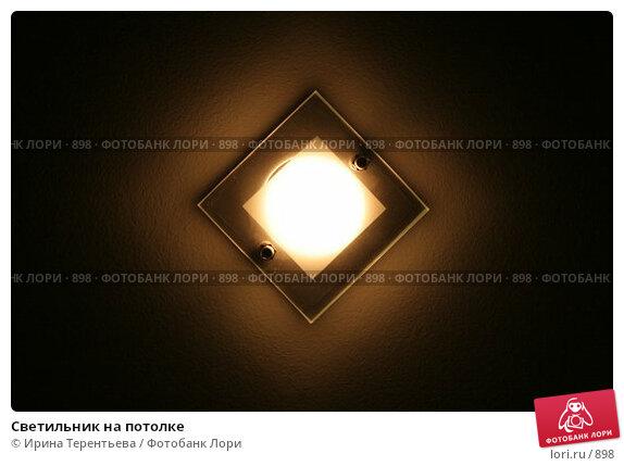 Светильник на потолке, эксклюзивное фото № 898, снято 8 октября 2005 г. (c) Ирина Терентьева / Фотобанк Лори