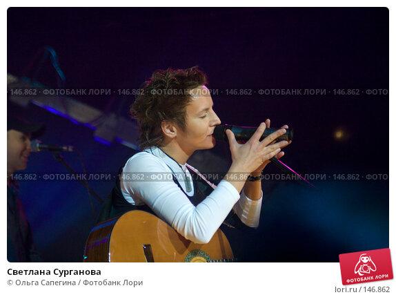 Купить «Светлана Сурганова», фото № 146862, снято 29 января 2007 г. (c) Ольга Сапегина / Фотобанк Лори