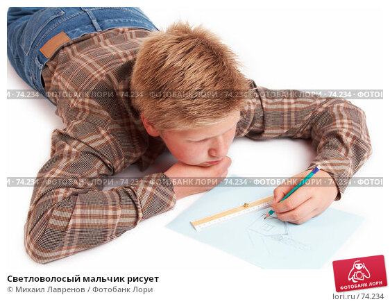 Светловолосый мальчик рисует, фото № 74234, снято 30 июня 2007 г. (c) Михаил Лавренов / Фотобанк Лори