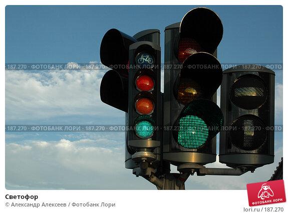 Светофор, эксклюзивное фото № 187270, снято 5 августа 2006 г. (c) Александр Алексеев / Фотобанк Лори