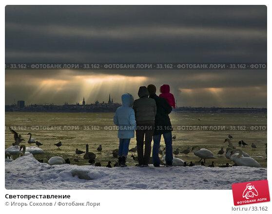 Купить «Светопреставление», фото № 33162, снято 17 марта 2018 г. (c) Игорь Соколов / Фотобанк Лори
