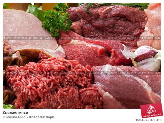 Купить «Свежее мясо», фото № 2471410, снято 24 мая 2019 г. (c) Marina Appel / Фотобанк Лори