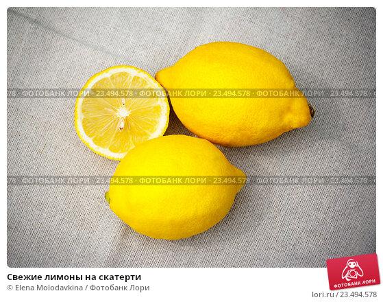 Купить «Свежие лимоны на скатерти», фото № 23494578, снято 11 июля 2016 г. (c) Elena Molodavkina / Фотобанк Лори
