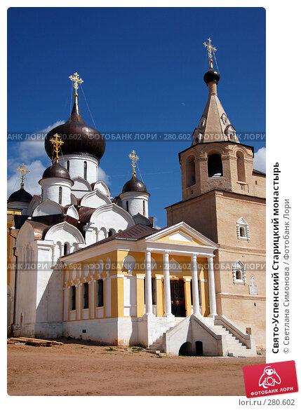 Свято-Успенский Старицкий монастырь, фото № 280602, снято 11 мая 2008 г. (c) Светлана Симонова / Фотобанк Лори