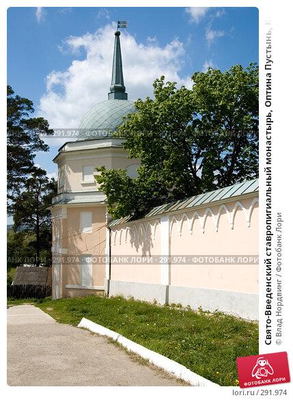 Свято-Введенский ставропигиальный монастырь, Оптина Пустынь, Козельск, фото № 291974, снято 17 мая 2008 г. (c) Влад Нордвинг / Фотобанк Лори