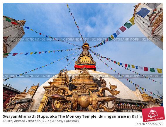 Swayambhunath Stupa, aka The Monkey Temple, during sunrise in Kathmandu, Nepal. A UNESCO Heritage Site. Ancient ruins and stone temples. Стоковое фото, фотограф Siraj Ahmad / easy Fotostock / Фотобанк Лори