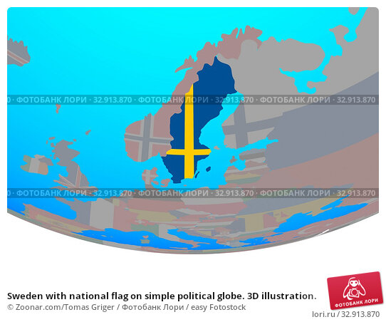 Sweden with national flag on simple political globe. 3D illustration. Стоковое фото, фотограф Zoonar.com/Tomas Griger / easy Fotostock / Фотобанк Лори