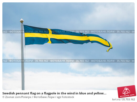 Swedish pennant flag on a flagpole in the wind in blue and yellow... Стоковое фото, фотограф Zoonar.com/Polarpx / age Fotostock / Фотобанк Лори