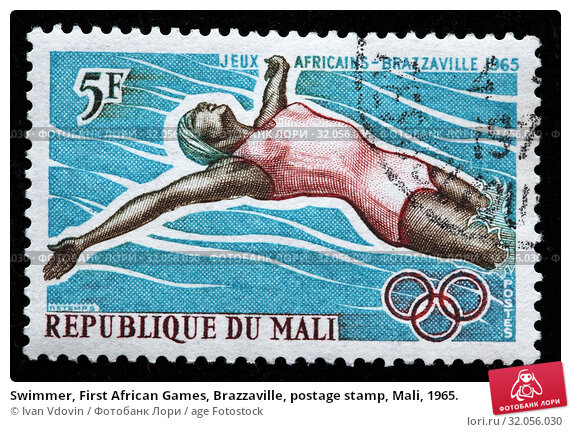 Swimmer, First African Games, Brazzaville, postage stamp, Mali, 1965. (2010 год). Редакционное фото, фотограф Ivan Vdovin / age Fotostock / Фотобанк Лори